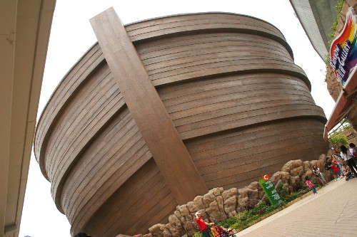 Noah's Ark, Hong Kong, October 2009