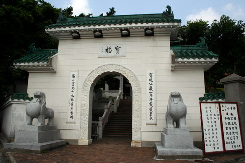 Po Fook Hill Cemetery, Hong Kong, October 2009