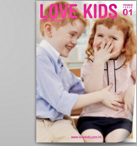 Keegan and Tirzah on the cover of Love Kids, August 2011